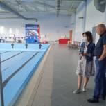 Яна Куприна провела мониторинг готовности спортивного объекта к началу нового учебного года