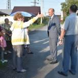Жители улицы Серова поблагодарили Владимира Мутовкина за новую дорогу