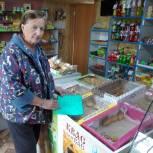 Активисты Белозёрского первичного отделения партии «Единая Россия» провели рейд «Народный контроль» по сельским магазинам