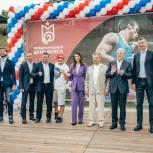 Депутаты-единороссы вручили благодарственные письма юным боксерам и их тренерам
