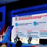 Принята народная программа, с которой кандидаты «Единой России» выступят на выборах в Госсовет Чувашии