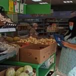 В Беловском районе народные контролеры ведут мониторинг цен на овощи