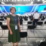 Саратовская делегация примет участие во втором этапе Съезда партии «Единая Россия» в Москве