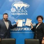 Штаб общественной поддержки Партии будет сотрудничать с «Боевым братством»
