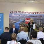 В Шилове обсудили предложения в народную программу партии