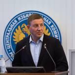 Центризбирком зарегистрировал федеральный список кандидатов «Единой России» для участия в выборах в Госдуму