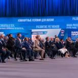 Артем Метелев: В программе «Единой России» отражены предложения волонтеров