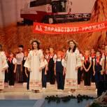 В Тбилисском районе отметили День урожая