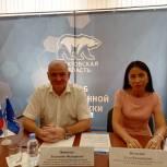 Фетисова: Важно чтобы у каждого ребенка была возможность отдохнуть летом