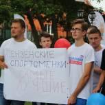 Участницы Олимпийских игр внесли свои предложения в народную программу «Единой России»
