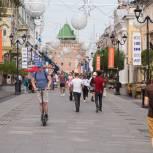 В Нижегородской области стартует проект «Празднуем вместе!» к 800-летию Нижнего Новгорода