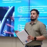 Александр Лебедев презентовал проект «Единая страна – доступная среда»