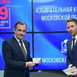 Мособлизбирком зарегистрировал список кандидатов «Единой России» на выборы в областную думу