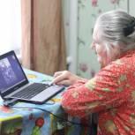 Первые единовременные выплаты пенсионерам поступят до конца следующей недели