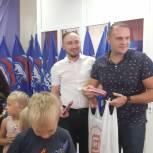 Абинские депутаты устроили праздник для детей