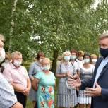 В селе Остро-Пластиково отремонтируют дорогу к ФАПу