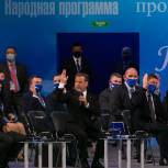 «Благополучие человека» и «Сильная Россия» – основные разделы народной программы партии
