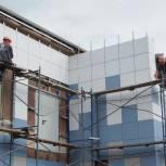 Депутаты «Единой России» проконтролируют строительство и ремонт учреждений культуры в регионе