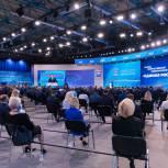 «Единая Россия» приняла предвыборную программу