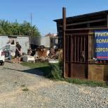 Незаконные пункты приема металлолома выявили под Екатеринбургом