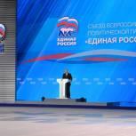 Владимир Путин: Жители страны стали соавторами программы «Единой России»