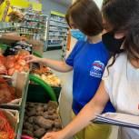 В Волгоградской области активисты «Единой России» контролируют снижение цен на «борщевой набор»