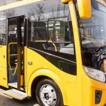 В  Магадане детей в школы  будут возить десять  автобусов