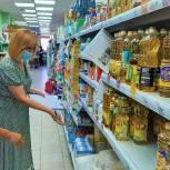 Единороссы проверили цены в магазинах в Железнодорожном округе