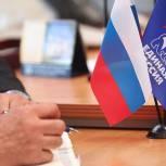 «Единая Россия» внесет Президенту кандидатуры на должности глав трех субъектов РФ