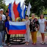 В Никольске прошло праздничное мероприятие, посвященное Дню Государственного флага Российской Федерации