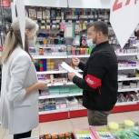 «Единая Россия» выяснила, сколько стоит собрать школьный портфель