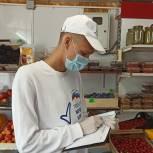 На городских рынках и ярмарках волонтёры зафиксировали цены на «борщевой набор»