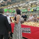 Рабочая группа для контроля за ценами на продукты продолжает проверку тюменских гипермаркетов