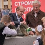 В Ленинском городском округе заложили капсулы времени в местах строительства школ
