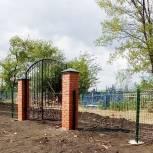 В Муравлянском сельском поселении благоустроили кладбище