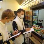Рабочая группа «Единой России»: В регионах фиксируют стабильное снижение цен на сезонные овощи