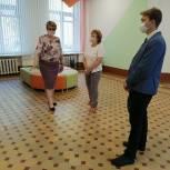 Виктория Заинчковская оценила качество выполненных ремонтных работ в ивановской школе №11