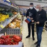 В Мурманской области цены на овощи из «борщевого набора» снижаются