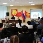 На вопросы о мерах поддержки семей с детьми ответили представители регионального парламента в Серпухове