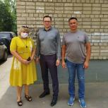 Алексей Рогонов встретился с коллективом Центра социальной помощи семье и детям Железнодорожного района