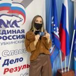 Ряды партийцев пополнились в Губкинском