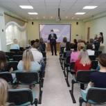 Вячеслав Петров: «Каждый житель нашей страны может внести свою инициативу и стать соавтором народной программы Партии!»