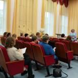 Круглый стол по обсуждению инициатив граждан «Перемены. Передовое образование» прошел в Ступино