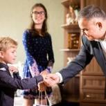 В Солнечногорске стартовала акция «Собери ребёнка в школу»