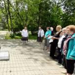 При поддержке фракции «Единой России» более 300 «серебряных пенсионеров» совершили экскурсионные поездки по Пермскому краю