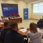 Сторонники партии «Единая Россия» провели интеллектуальную игру «РосКвиз»
