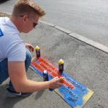 В Свердловской и Оренбургской областях волонтеры в преддверии нового учебного года напомнили пешеходам правила поведения на дороге