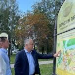 Коломенские единороссы проверили состояние Запрудского парка