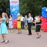 В День города отметили 75-летие Октябрьского района Рязани