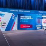 Панков: Президент подчеркнул, главное – эффективно исполнить народную программу «Единой России»
